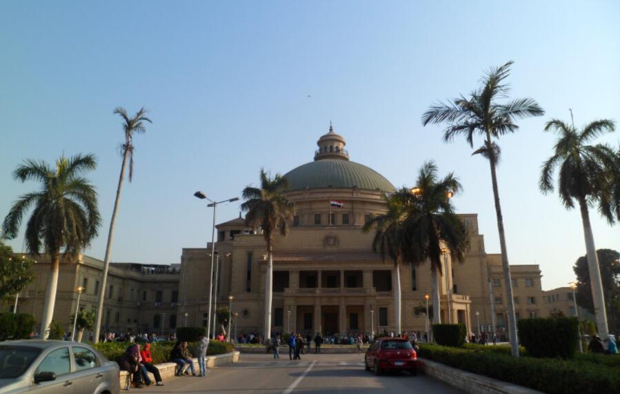 Cairo University - Egypt