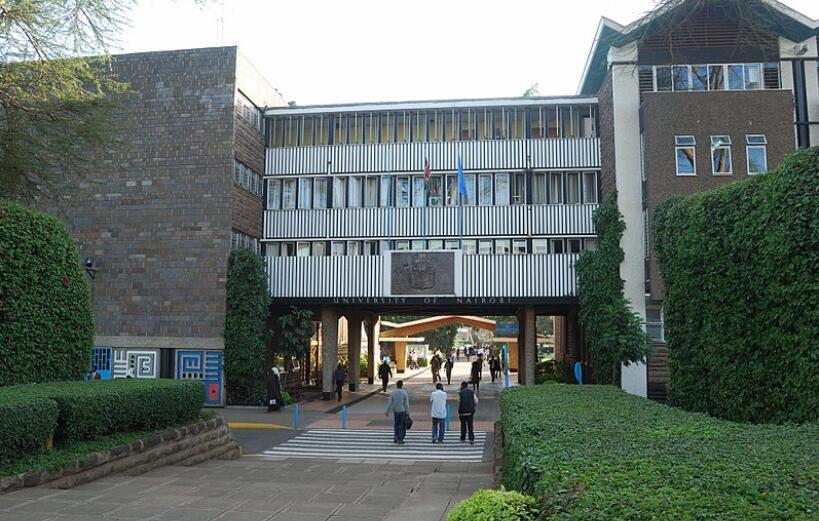 University of Nairobi - Kenya