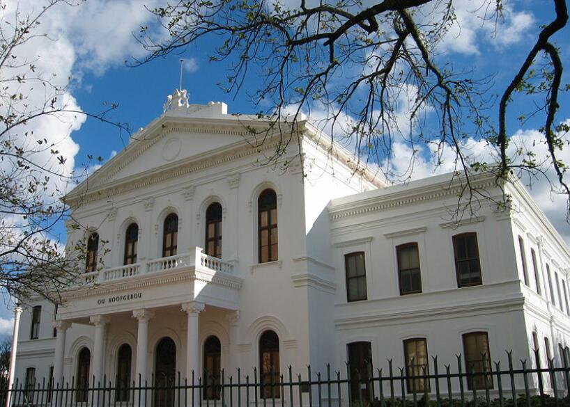 University of Stellenbosch - South Africa